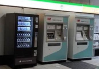 Metro Málaga instala máquinas de venta de mascarillas e hidrogel en cinco estaciones